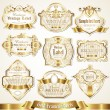 White gold-framed labels set 3 — Stock Vector