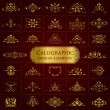 Calligraphic design elements in gold - set 1 — Stock Vector