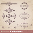 Stock Vector: Calligraphic elements for design and page decoration - set 1