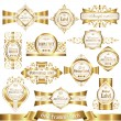 White gold-framed labels set 4 — Stock Vector