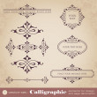 Calligraphic elements for design and page decoration - set 1 — Stock Vector