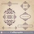 Calligraphic elements for design and page decoration - set 3 — Stock Vector