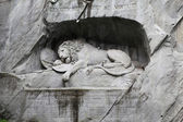 """Lucerne. """"The Lion"""" — Stock Photo"""