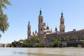 Zaragoza. Cathedral of St. Mary the Virgin of Pilar — Stock Photo