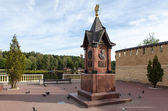 Pavlova, RUSSIA. Monument in honor of the anniversary. — Stock Photo