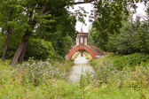 Cross the bridge in Alexander Park. Tsarskoye Selo. Russia. — Stock Photo