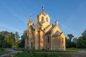 Lisino Corps. Russia. Church. — Stock Photo