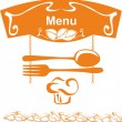 Menu — Stock Vector #34343177