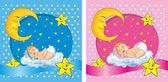 Background for a newborn — Stock Vector