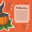 Beautiful card with a pumpkin for Halloween. Vector — Stock Vector