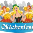 Oktoberfest: girls and mugs of beer  — Vettoriali Stock