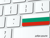 Bulgaria — Stock Vector