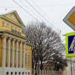 Стоковое фото: Street and road signs in Moscow