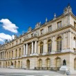 Versailles Palace — Stock Photo