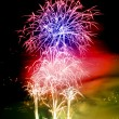 Fireworks — Stock Photo #34478191