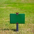 Green Sign — Stock Photo #34567405
