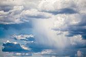 Dramatic Stormy Sky — Stock Photo