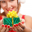 Gift for you — Stock Photo