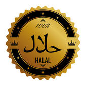 Halal label — Stock Vector