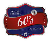 Sixties music year — Vector de stock