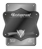 Restaurant metal plate — Stock Vector