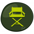 Sign director chair — Stock Vector #45602319
