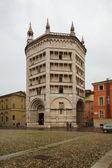 Baptistery of Parma — Stock Photo