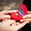 Close up of man making a proposal of marriage — Stock Photo #45317401