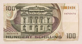 Old Austrian Banknote 100 Schilling 1984 — Photo
