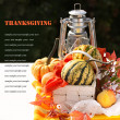 Foto de Stock  : Thanksgiving