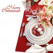 Christmas table setting — Stock Photo #34829791