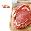 Stock Photo: Beef Steak