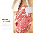 Beef Steak — Stock Photo #37970117
