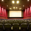 Cinemhall — Stock Photo #36974883