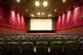 Cinema hall — Stock Photo