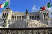 Praça itália — Fotografia Stock