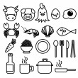 Set of Food and Drink Icon include ingredient and Cookware — Stock Vector