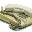 Stock Photo: Old Telephone cover with dust