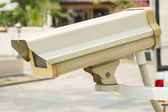 Close-up CCTV Camera in front of the village, residence — Foto de Stock