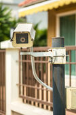 CCTV Camera in front of the village, residence — Foto de Stock