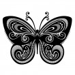 Vector Beautiful Butterfly, Exotic Insect. — Vector de stock #38167071