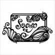 Stock Vector: Vintage Ornate Bar of Soap