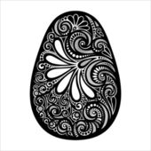 Holiday Ornate Easter Egg (Vector) — Stock Vector