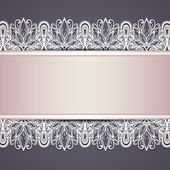 Vector Colored Ornate Background — Stock Vector