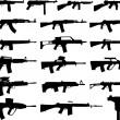 Guns silhouettes — Stock Vector