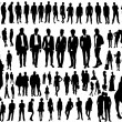 Set of people silhouettes — Stock Vector