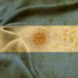 The flag of Argentina — Stock Photo