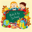 Stock Vector: Back to school. Vector.