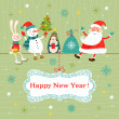 Christmas and New Year card. — Stock Vector