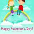 Valentines day — Stock Vector #37050009
